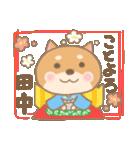 田中専用のスタンプ2(季節、お祝い&行事)(個別スタンプ:33)