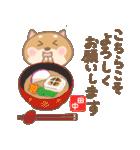 田中専用のスタンプ2(季節、お祝い&行事)(個別スタンプ:34)