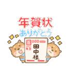 田中専用のスタンプ2(季節、お祝い&行事)(個別スタンプ:35)