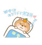 田中専用のスタンプ2(季節、お祝い&行事)(個別スタンプ:36)