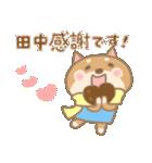 田中専用のスタンプ2(季節、お祝い&行事)(個別スタンプ:39)