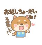 田中専用のスタンプ2(季節、お祝い&行事)(個別スタンプ:40)