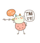 こんぺいとう(個別スタンプ:01)