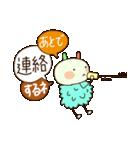 こんぺいとう(個別スタンプ:02)