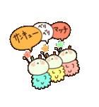 こんぺいとう(個別スタンプ:05)
