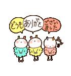こんぺいとう(個別スタンプ:06)