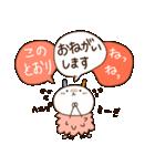 こんぺいとう(個別スタンプ:13)