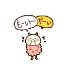 こんぺいとう(個別スタンプ:14)