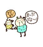 こんぺいとう(個別スタンプ:15)