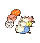 こんぺいとう(個別スタンプ:16)
