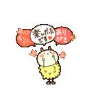 こんぺいとう(個別スタンプ:18)
