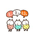 こんぺいとう(個別スタンプ:20)