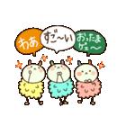 こんぺいとう(個別スタンプ:23)