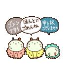 こんぺいとう(個別スタンプ:30)