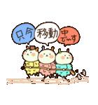 こんぺいとう(個別スタンプ:32)