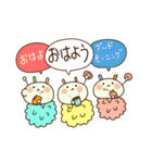 こんぺいとう(個別スタンプ:38)