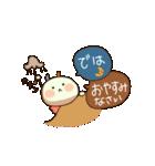 こんぺいとう(個別スタンプ:39)