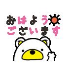 クマたま(個別スタンプ:01)