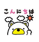 クマたま(個別スタンプ:02)
