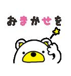 クマたま(個別スタンプ:03)