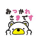 クマたま(個別スタンプ:04)