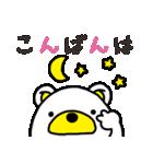 クマたま(個別スタンプ:05)