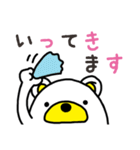 クマたま(個別スタンプ:08)
