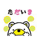 クマたま(個別スタンプ:09)