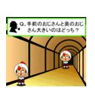 錯覚に気をつけろ!~第2弾~(個別スタンプ:06)