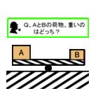 錯覚に気をつけろ!~第2弾~(個別スタンプ:10)