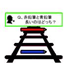錯覚に気をつけろ!~第2弾~(個別スタンプ:14)