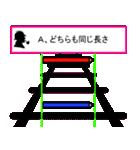 錯覚に気をつけろ!~第2弾~(個別スタンプ:15)