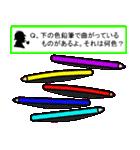 錯覚に気をつけろ!~第2弾~(個別スタンプ:18)