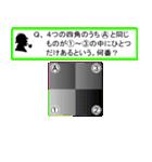錯覚に気をつけろ!~第2弾~(個別スタンプ:28)