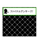 錯覚に気をつけろ!~第2弾~(個別スタンプ:30)