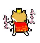 暇ネコ2(王様)(個別スタンプ:01)