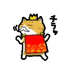 暇ネコ2(王様)(個別スタンプ:02)