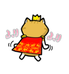 暇ネコ2(王様)(個別スタンプ:03)