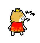 暇ネコ2(王様)(個別スタンプ:04)