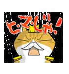 暇ネコ2(王様)(個別スタンプ:06)