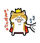 暇ネコ2(王様)(個別スタンプ:07)