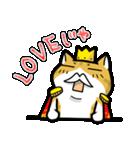 暇ネコ2(王様)(個別スタンプ:11)