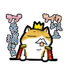 暇ネコ2(王様)(個別スタンプ:12)