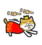 暇ネコ2(王様)(個別スタンプ:15)