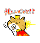 暇ネコ2(王様)(個別スタンプ:17)
