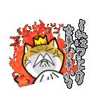 暇ネコ2(王様)(個別スタンプ:18)