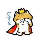 暇ネコ2(王様)(個別スタンプ:21)