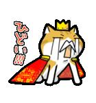 暇ネコ2(王様)(個別スタンプ:22)