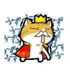 暇ネコ2(王様)(個別スタンプ:25)