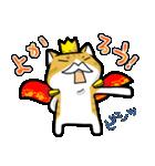暇ネコ2(王様)(個別スタンプ:29)